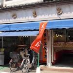 松本鮮魚店