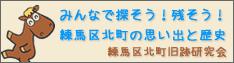 kyuseki_banner