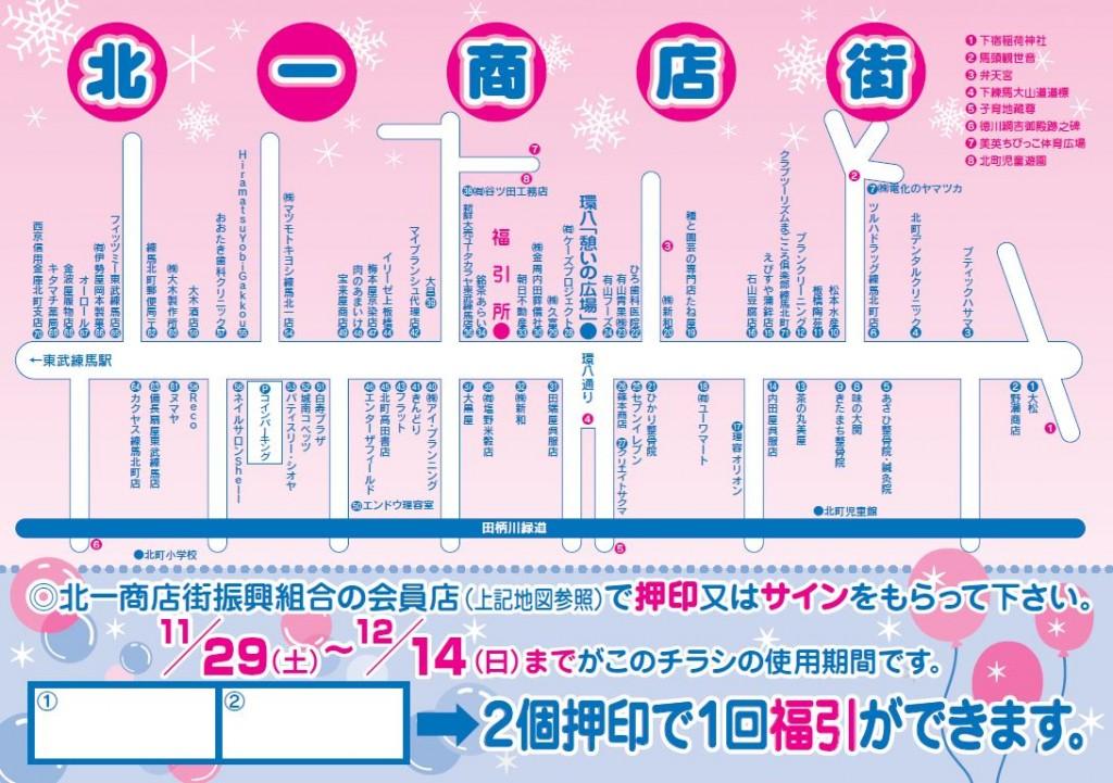 minoriichi201412b