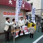 東日本大震災の義援金活動